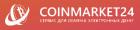 CoinMarket24.ru - обменник криповалют